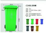 重慶240L新料垃圾桶價格