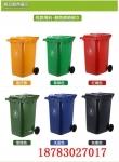 户外小号环卫垃圾桶50- 60L脚踏垃圾桶