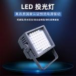 LED方形投光燈 led探照投射燈 18~144W廣場燈 防