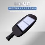 LED路灯头 150W300W 户外防水道路高杆照明灯具 高