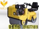 可以开的座驾式小型压路机 自行式驾驶型振动压路机