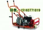 铁路高铁专供NLB-600双头内燃螺栓扳手 国家免检产品