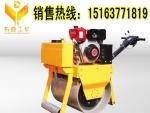 回填压实专用小型压路机 手扶振动压路机 实用省油