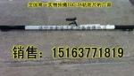 最人性化的设计 TGC-2A二代轨距尺 东亚直销