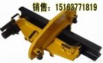 YZG-800型液压直轨器 兰州液压直轨机 杭州液压弯道器