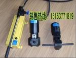 矿用专业手动型液压锚索切断器 经济便携型