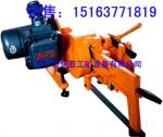 KDJ礦用防爆電動鋸軌機