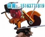 NQG-6.5内燃锯轨机 马年新福音