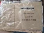 山西大同GWZB-10(6)GY高壓微機保護裝置選東坤公司