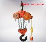 微型电动葫芦PA400  可行走式电动葫芦厂家生产现货