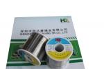 高温锡线爆款低价 铧达康焊锡制造厂优质供应商