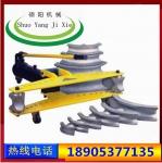 现货供应SWG-1手动液压弯管机