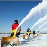 小型手推除雪機 自行式除雪機 路面積雪清掃除雪機生產廠家