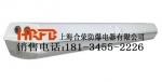 安徽廠家直銷防爆防腐全塑熒光燈