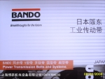 日本BANDO/阪東皮帶RPF三角帶