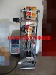 河南粉剂包装机郑州焦作孢子粉包装机背封粉剂包装机