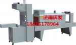 山东6050型pe膜收缩机鑫沃发饮料热收缩包装机 塑包机