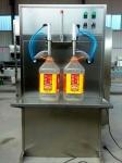 塑料桶裝礦泉水大劑量(雙氣嘴)液體灌裝機