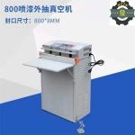 沃发济南多功能抽真空包装机 600型台式真空充气包装机