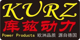 小型汽油发电机价格—库兹实业(上海)有限公司
