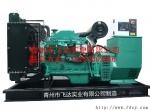 厂家供应200KW康明斯柴油发电机组