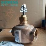 Siemens阀门VVI47德国正品西门子电动调节阀二通阀内