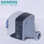 西門子SAS61電動執行器