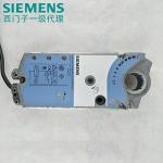 風閥執行器GCA121.1E