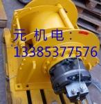 优质液压绞车卷扬机液压马达液压绞盘的重要参数的选择