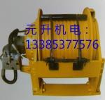 矿用液压绞车卷扬机液压马达液压绞盘及其结构形式图片