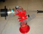 PS系列消防炮