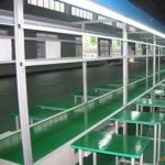 重慶舍貝帶式鏈板式滾筒式工業輸送線