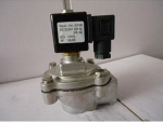 DMF-ZM-40速连式电磁脉冲阀|电磁脉冲阀的特点