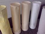 品丞除尘器|布袋除尘器|除尘布袋简介
