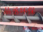 品丞链板输送机|输送设备|链板输送机价格