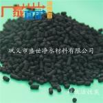 柱状活性炭  气体净化专用活性炭