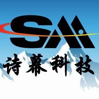 上海诗幕自动化设备有限公司