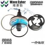 唯赛勃WAVE-300P-8膜壳端盖