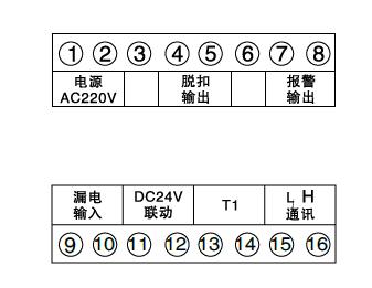 TX800-DF剩余电流式电气火灾监控探测器端口接线图