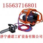 JYL6/5000液压金刚石链条锯