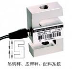 BSS-100KG傳力傳感器美國transcell