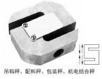PST-75KG传感器/柯力传感器