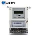 宁波三星牌DDS188_10(60)A单相电子式电能表|电度