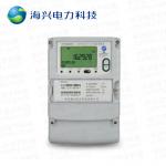 杭州海兴DSSD208三相三线电子式多功能电能表