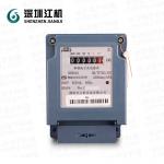 供應深圳江機DDS110C單相電子式電能表