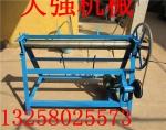電動鐵皮卷圓機,質量保證,現貨銷售