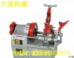 电动套丝机  套丝机供应商现货低价销售