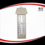 MMG-3寒暑表