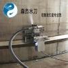 便攜式高壓水切割機多功能防爆水刀設備可出租