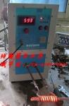 山西省大同市专业感应加热设备厂家直销
